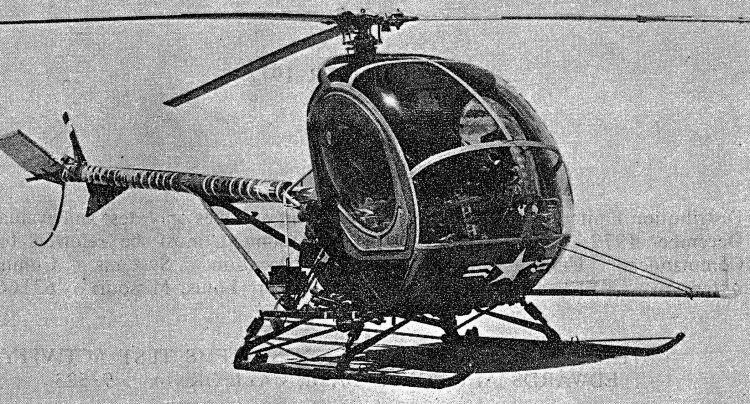 PerfMaginGame(8)(TH-55A)(150dpi)